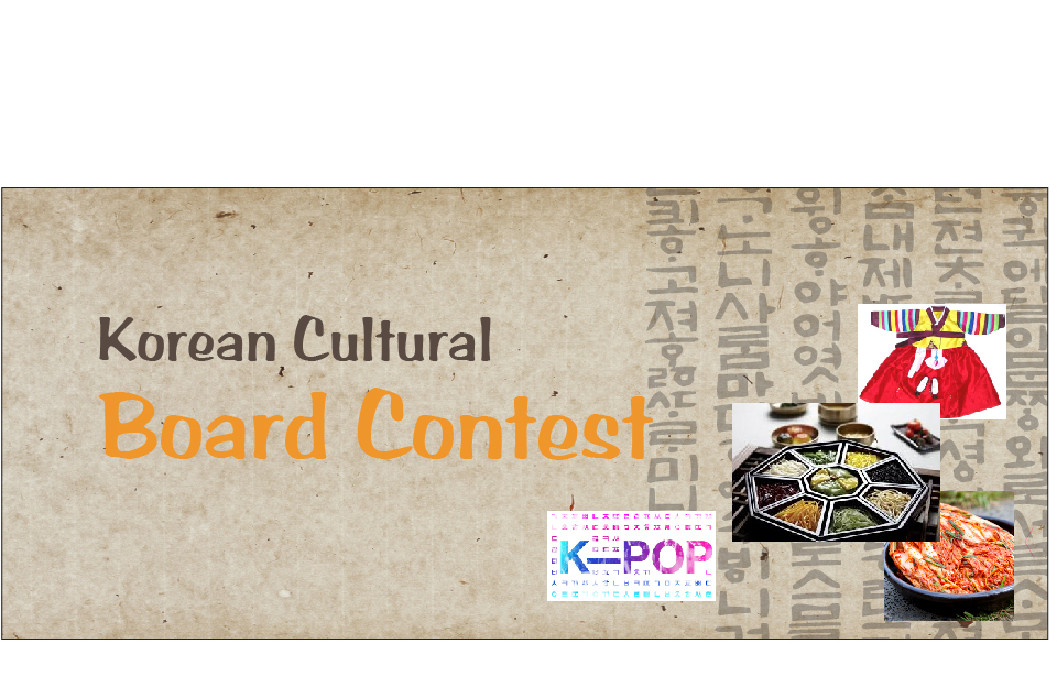 korean culture board