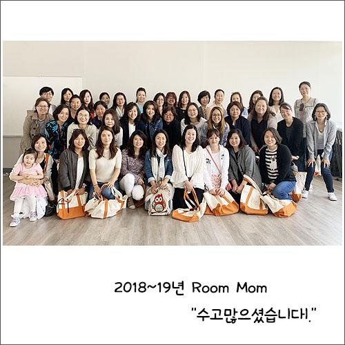 roommom_08.jpg