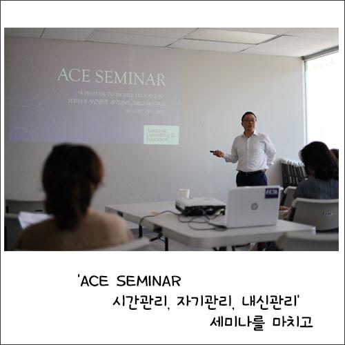 ace_semi_01.jpg