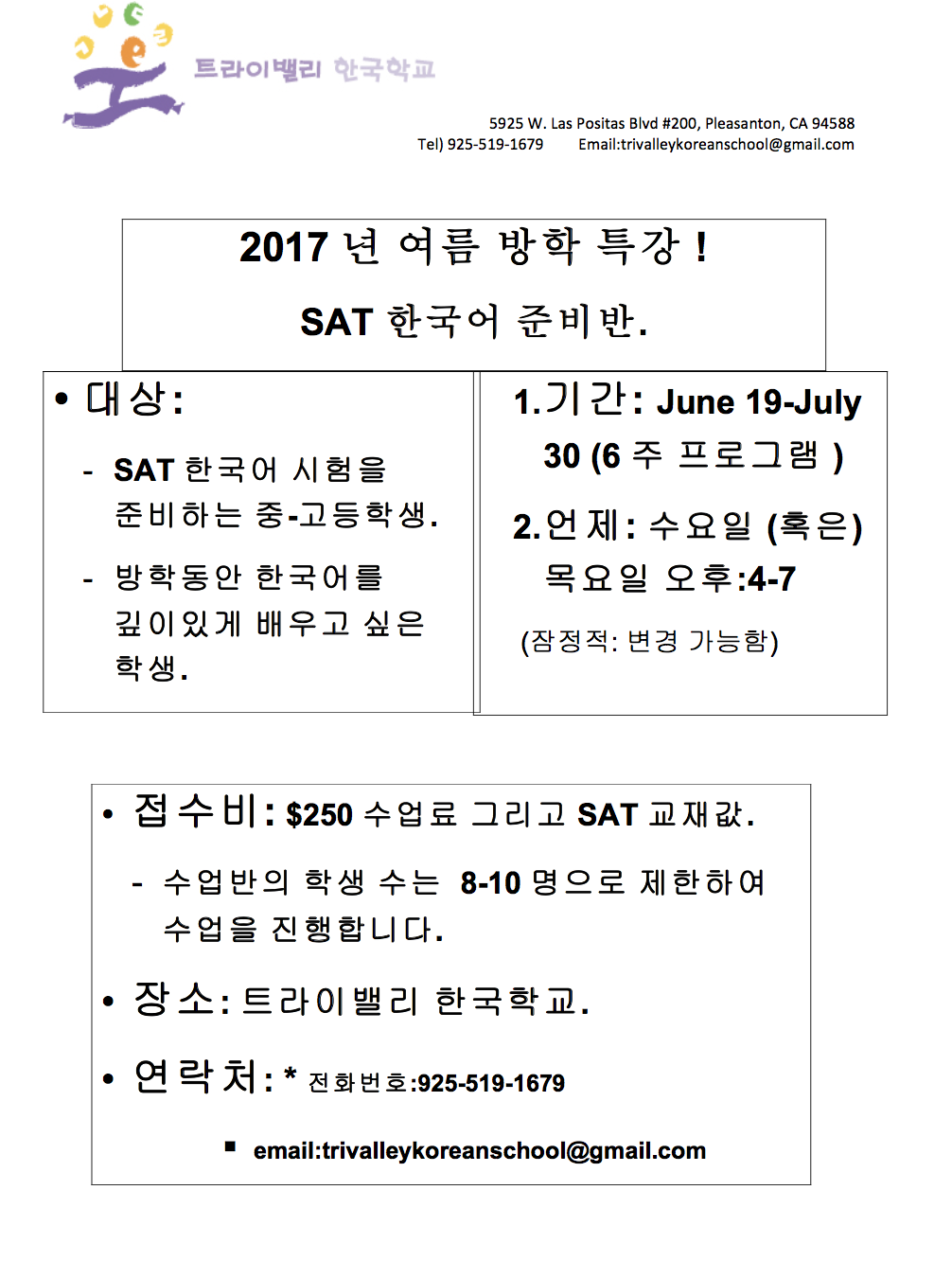 Screen Shot 2017-05-28 at 오후 10.05.31.png