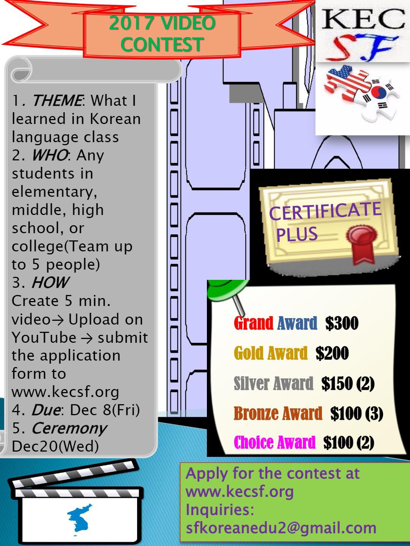 Video_Contest_Flyer-1.jpg